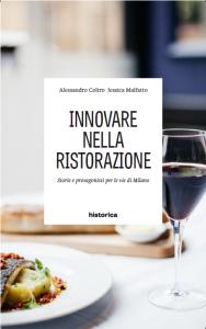 copertina libro - innovare nella ristorazione